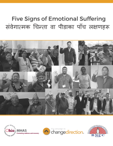 five signs emotional suffering nepali